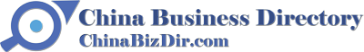 China Business Directory - ChinaBizDir.com