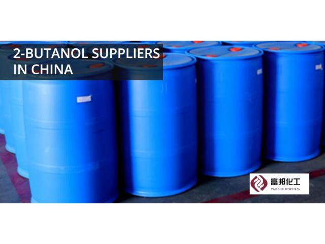Nanjing Fubang Chemical