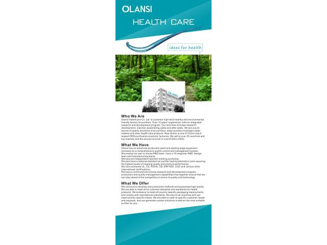 Guangzhou Olansi Healthcare Co., Ltd