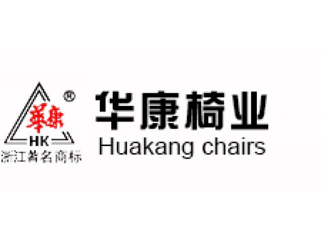Zhejiang Huakang Furniture Co., Ltd.