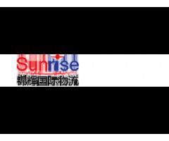 SUNRISE International Forwarding Co., Ltd