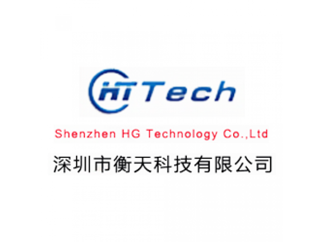 Shenzhen HG Technology Co.,Ltd