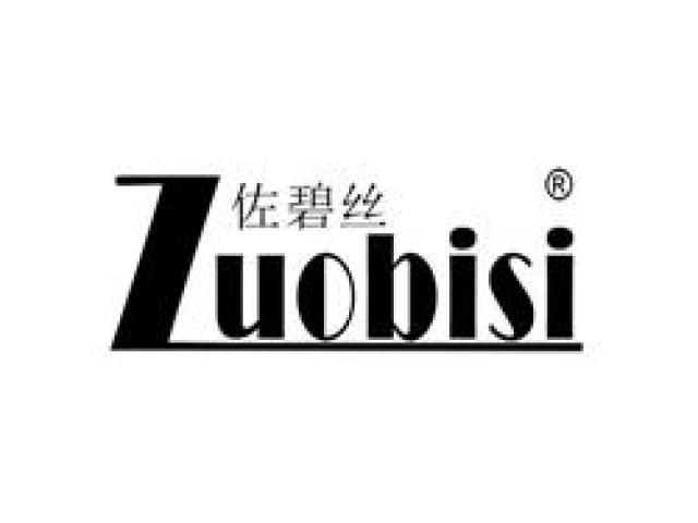 Zuobisi Jewelry Wholesale Store Ltd.
