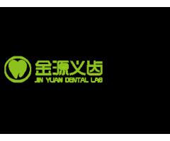 Jin Yuan Dental Lab